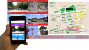1_Designing Information Sharing Service For Disaster Situations